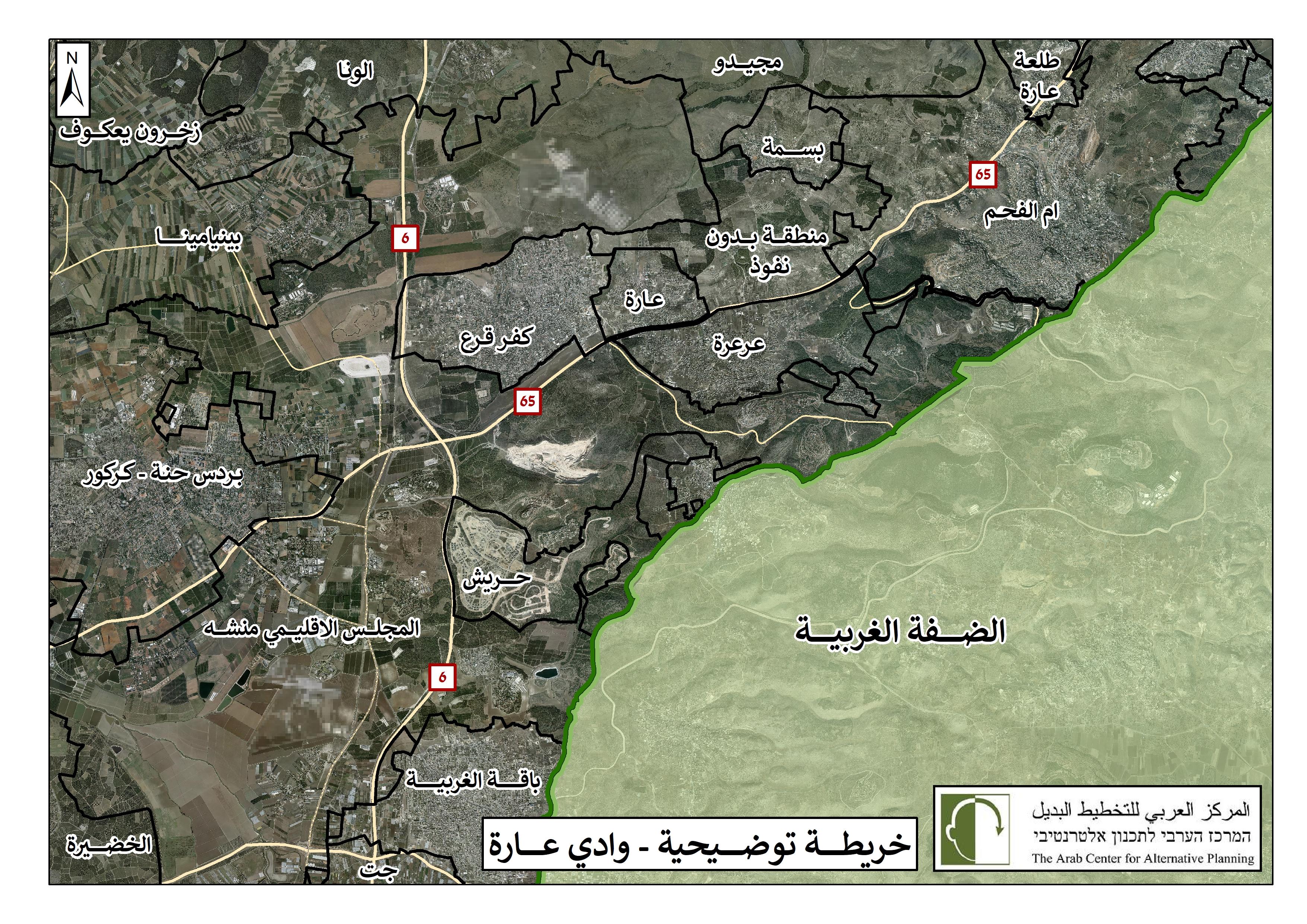 اللجان الشعبية في وادي عارة تحذر من مصادرة صلاحيات لجنة التخطيط في وادي عارة