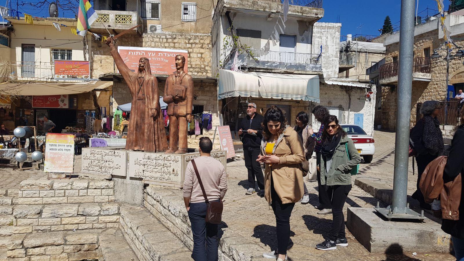 بالتعاون بين المركز العربي للتخطيط البديل ومدرسة السلام في واحة السلام