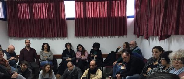 مبادرة لإقامة المنتدى العربي اليهودي للتخطيط