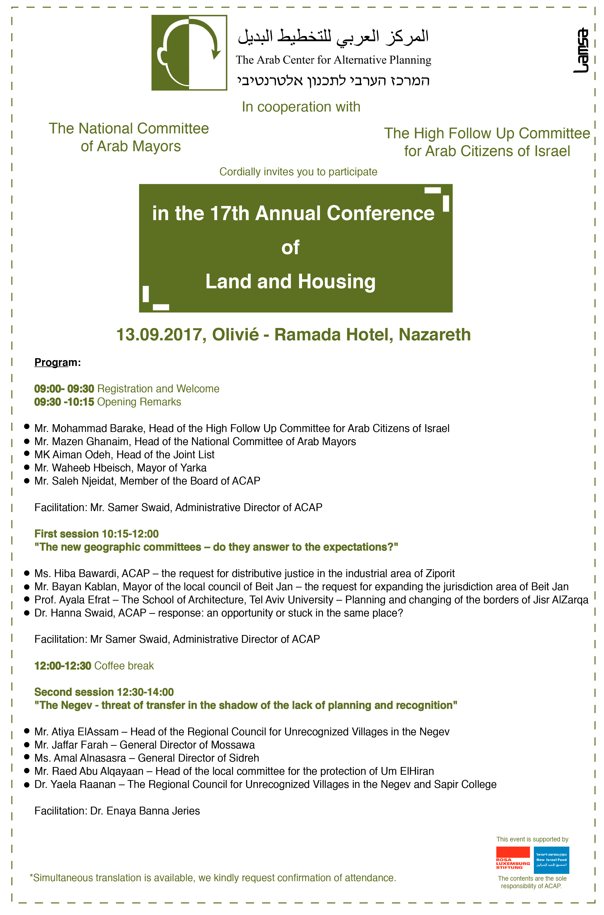 ACAPs Annual Conference 2017